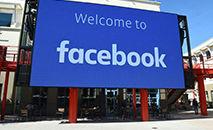 Facebook suspenderá nos próximos dias o bloqueio às notícias na Austrália (Josh Edelson/AFP)