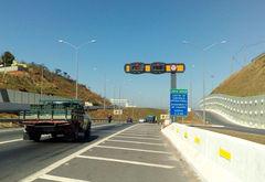 Fiscalização em estradas de Minas pode dobrar (DER-MG / Divulgaçã)