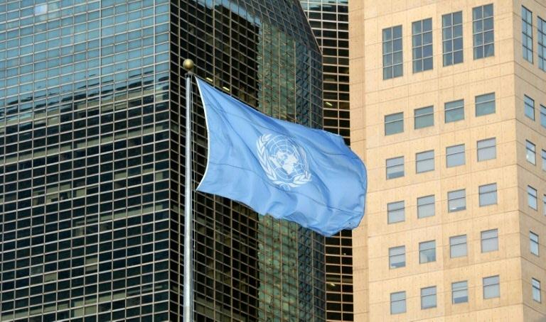 A bandeira das Nações Unidas na sede da entidade, em Nova York