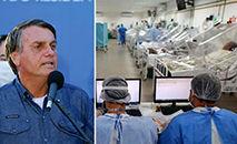 Bolsonaro menospreza pandemia enquanto estados aumentam restrições devido hospitais lotados (Alan Santos/PR e Michel Dantas/AFP)
