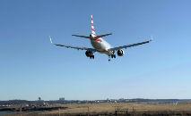 Airbus em aproximação para pousar (Daniel Slim/AFP)