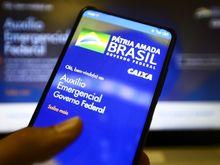 Novo auxílio começou a ser pago pelo governo federal nesta semana (Marcelo Camargo/Abr)