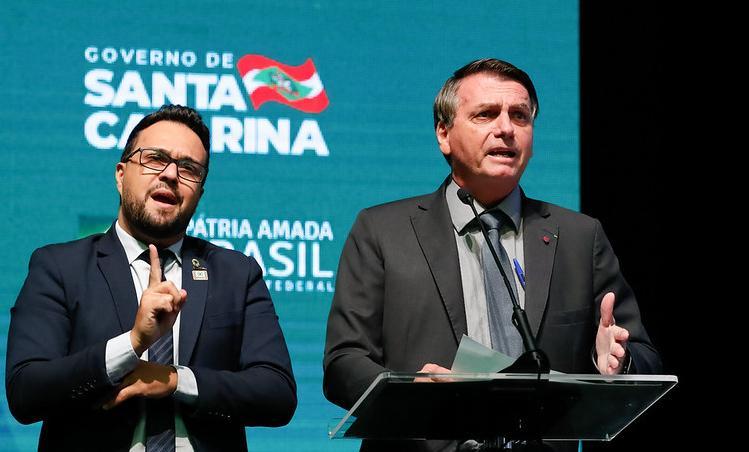 Visita do presidente Jair Bolsonaro ao Centro Avançado de Atendimento Covid-19, em Chapecó, em 7 de abril de 2021