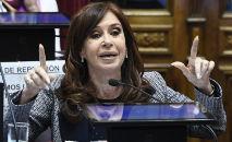 (Arquivo) A vice-presidente argentina Cristina Fernández de Kirchner participa de sessão virtual do Senado, em 4 de dezembro de 2020, na sede do Congresso, em Buenos Aires (Juan Mabromata/AFP)