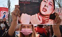 Protesto pela proteção e pelos direitos das mulheres, em Bishkek, Quirguistão, em 8 abr. 2021 (Vyacheslav Oseledko/AFP)