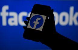 Facebook diz que está atacando as campanhas enganosas on-line (OLIVIER DOULIERY/afp)