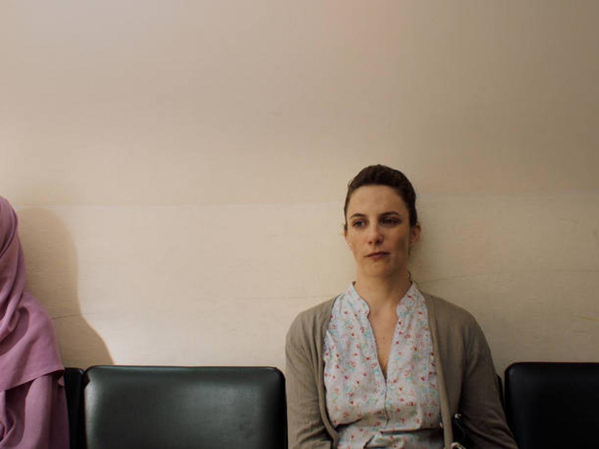 Trecho do filme palestino 'Os Relatórios Sobre Sarah e Saleem'