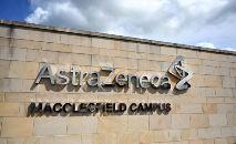 Unidade do grupo AstraZeneca em Macclesfield, região central da Inglaterra (Paul Ellis/AFP)