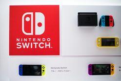 A Nintendo apresentou em 15 de junho de 2021 imagens do próximo videogame de sua conhecida saga Zelda (Behrouz MEHRI/afp)