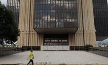 A Corte deve rejeitar o pedido apresentado pelo PT e pelo PSOL (ABr)