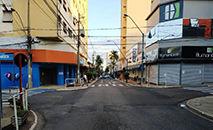 Cidade de Araraquara, no interior de São Paulo (Divulgação/Cidade de Araraquara via ABr)