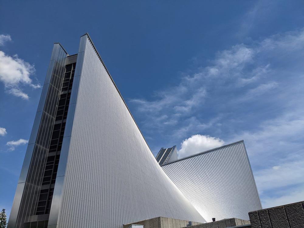 Catedral de Santa Maria, sé da Arquidiocese de Tóquio