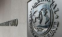 FMI aprova aumento da capacidade de crédito a países mais pobres (Olivier Douliery/AFP)