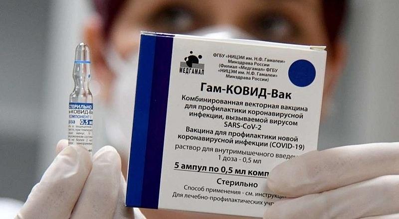 Sputnik V é produzida por laboratório russo em parceria com a farmacêutica brasileira União Química