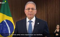 Ministro Marcelo Queiroga lamentou a morte de mais de 550 mil em razão da doença e disse que as vacinas representam uma 'nova esperança' (Reprodução)