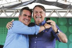 Centrão, do ministro Ciro Nogueira, está no coração do governo Bolsonaro (Isac Nóbrega/PR)