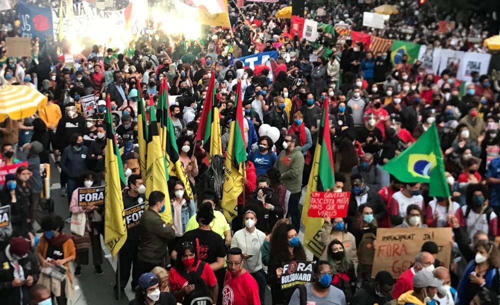 A reunião desta quarta (15) deve tratar da organização de dois atos já marcados contra Bolsonaro, em 2 de outubro e 15 de novembro, pelos partidos de esquerda