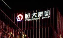 Entrada do Evergrande em Hong Kong; imobiliária anunciou que não vai conseguir pagar seus credores (Isaac Lawrence/AFP)