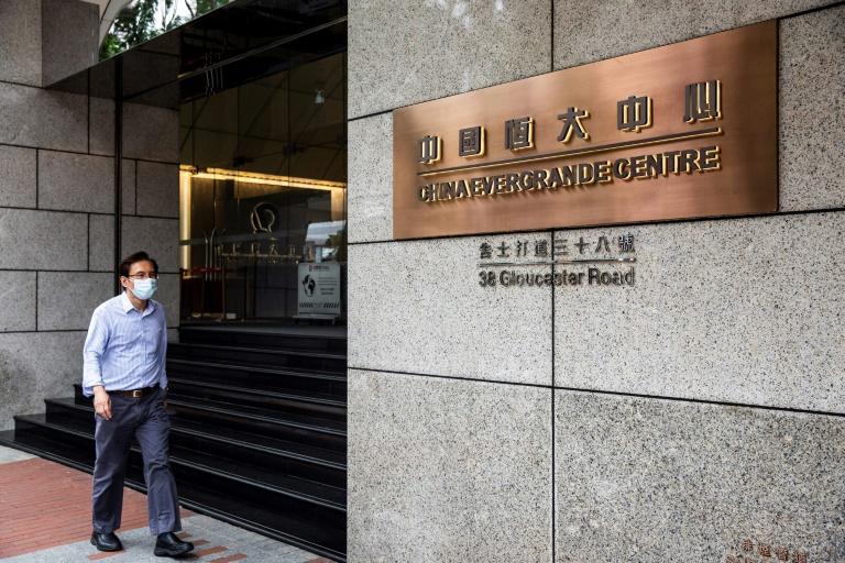 Entrada do Evergrande em Hong Kong; imobiliária anunciou que não vai conseguir pagar seus credores
