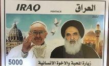 Encontro entre o aiatolá Ali Al-Sistani e o papa Francisco, em março de 2021 (Vatican Media)