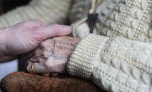 Estudo reuniu informações de 12.863 pessoas maiores de 65 anos (AFP)