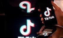 TikTok afirma que ultrapassou 1 bilhão de usuários ativos (Loic Venance/AFP)