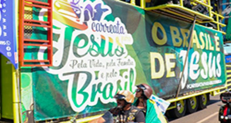 """Não somos mais ou menos cristãos ou mais ou menos crentes quando o nome de Deus é pronunciado por nossas bocas. """"Nem todo aquele que me diz 'Senhor, Senhor', entrará no Reino do Céu"""" (Mt 7,21) (Renato Alves / Agência Brasília)"""