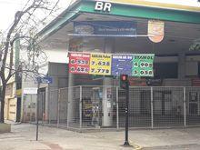 Abastecer o carro com gasolina gera mais economia para os motoristas (Rômulo Ávila/ Dom Total)